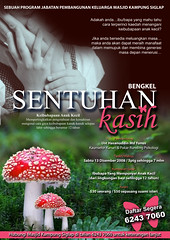 sentuhan kasih (haslansalam) Tags: family color colour bus art pool photoshop magazine poster idea hotel design graphicdesign singapore panel designer madrasah islam banner creative science exhibition billboard animation catalog bookcover leaflet brochure bookmark amara islamic recipebook geylangunited
