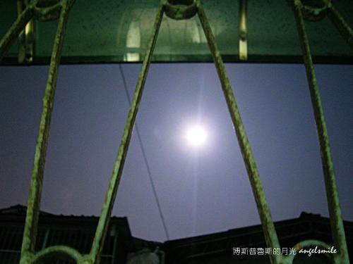 滿月‧陽台