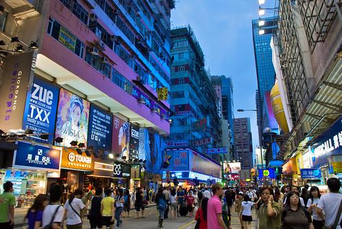 Kowloon 17