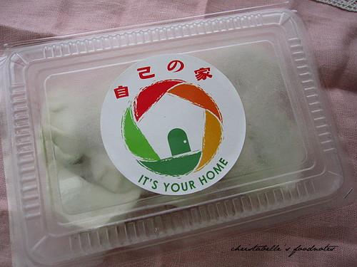 自己的家韭菜水餃包裝