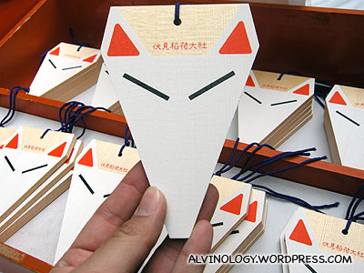 Fox-shaped wishing plates