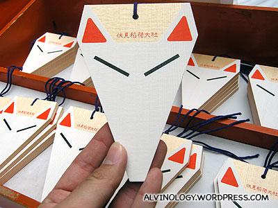 Fox-shaped wishing plates