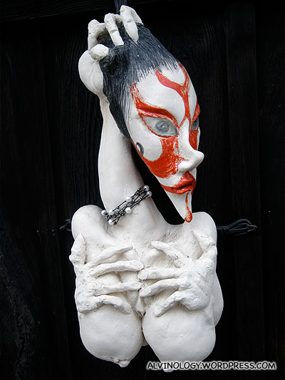 Close-up of one of the ghost figurines