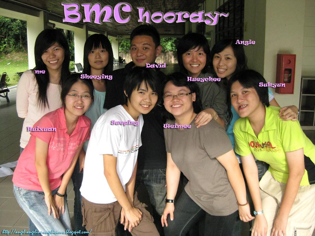 bmcIMG_4303