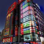 Shinjuku at Dusk