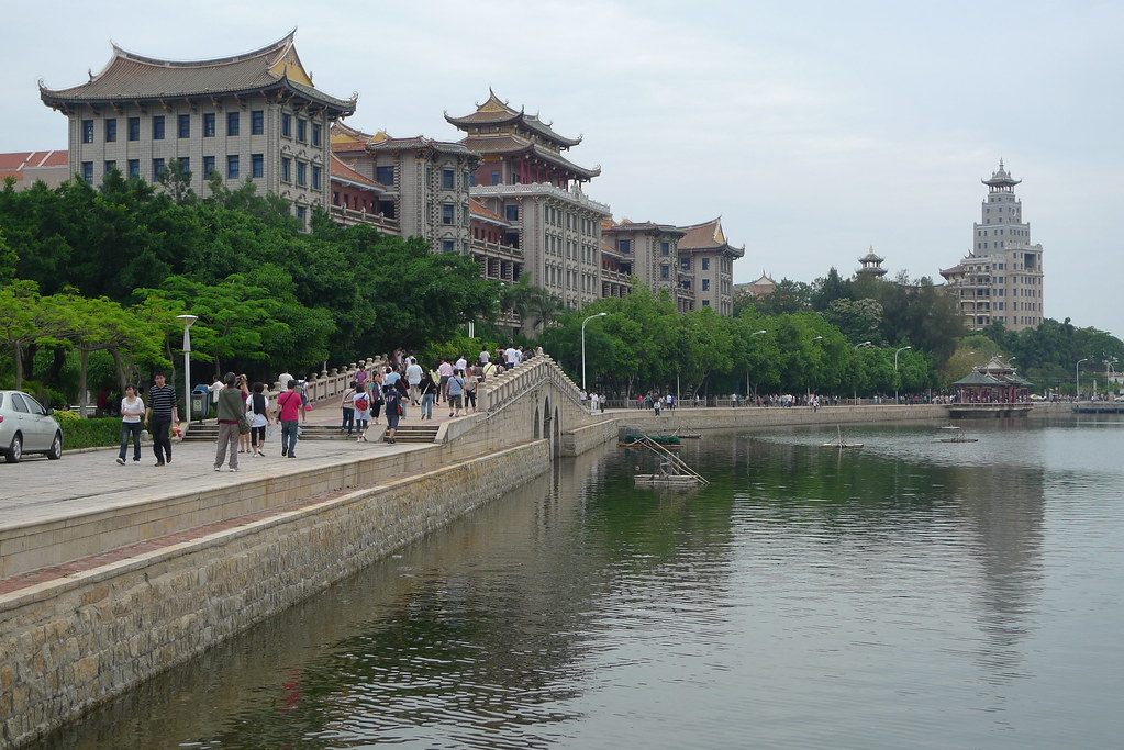 Jimei School Village