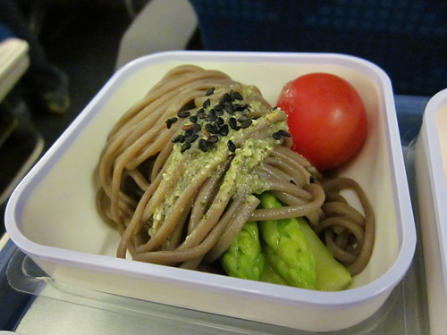 My food on the way to Hong Kong!