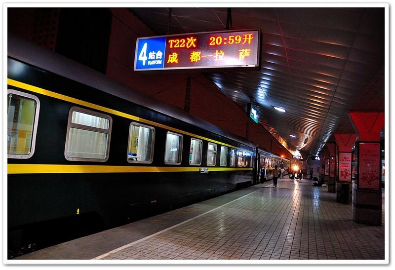 1成都火車站