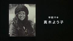 「バトル・ロワイヤルⅡ」2003
