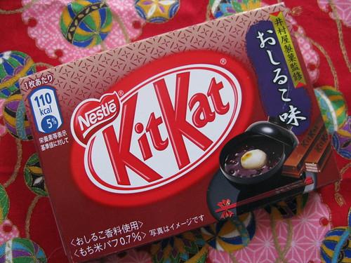KitKat Oshiruko (red bean dessert)