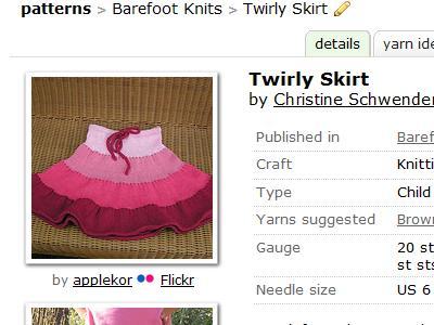 screenshot of twirly