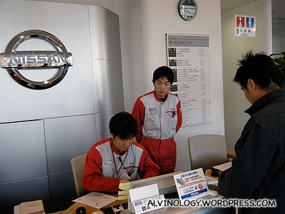 At the Nissan store