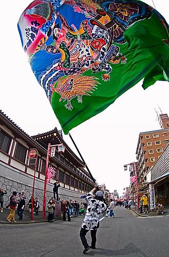 Kanamara Matsuri 18