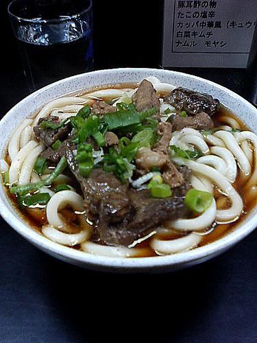 horumon-udon