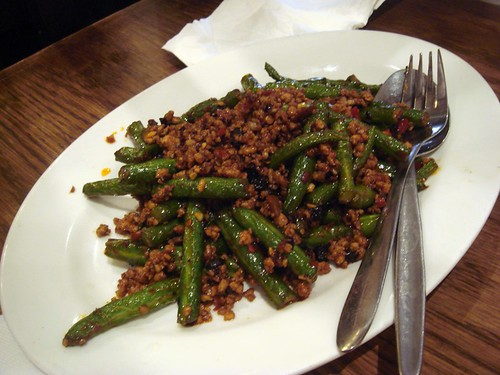 French bean@Spicy Fish