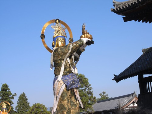当麻寺「練供養会式」-15