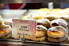 Wife cake
