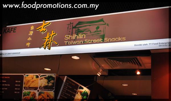 shinlin