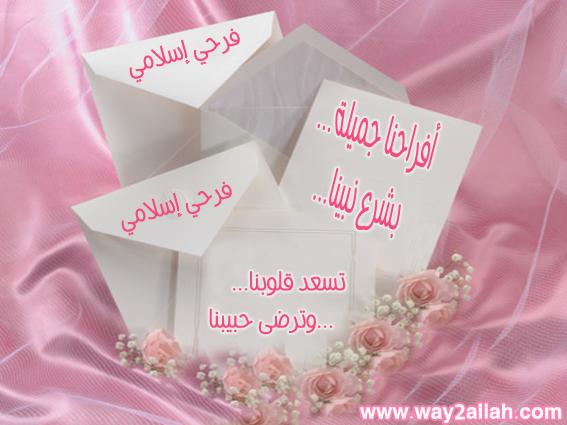 3629242096_5ebec08c7b_o.jpg