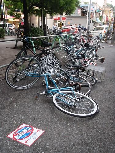 Dominó de bicicletas