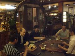 Jan February 2009 57 APM & China 055 (GREEN BOAR ORGANIC TEA) Tags: china guangdong yixing teahouse chinesetea oolongtea puerhtea gongfucha greenboar greenboarorganictea
