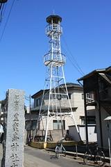 芋窪の火の見櫓(東大和市)