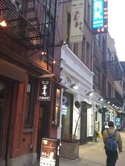 Cha An Japanese Tea House, East Village