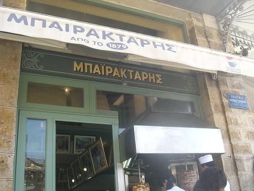 bairaktaris kebab house athens