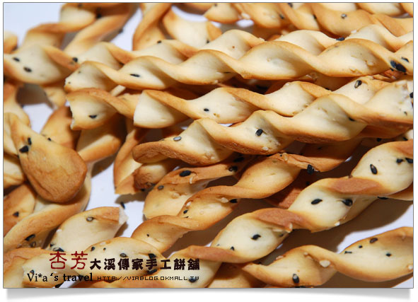 【團購美食試吃】桃園大溪傳家手工餅舖~杏芳食品布朗尼團購美食-杏芳食品布朗尼
