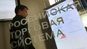 Ориентир доходности российского фондового рынка