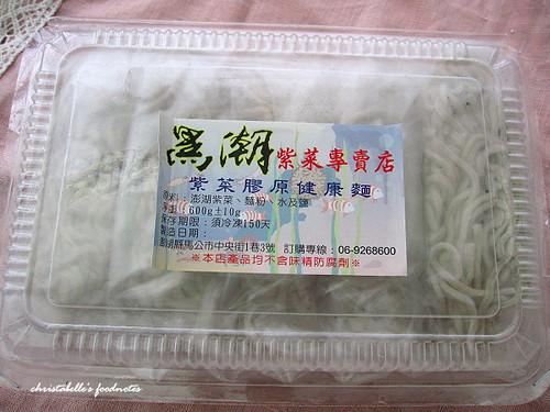 黑潮紫菜麵