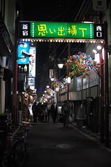 SIGMA DP2 Test Photos (digitalbear) Tags: sigma dp2 test photos tokyo night japan snap