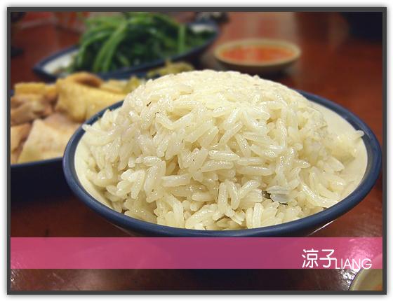 星食雞 海南雞飯專賣店10