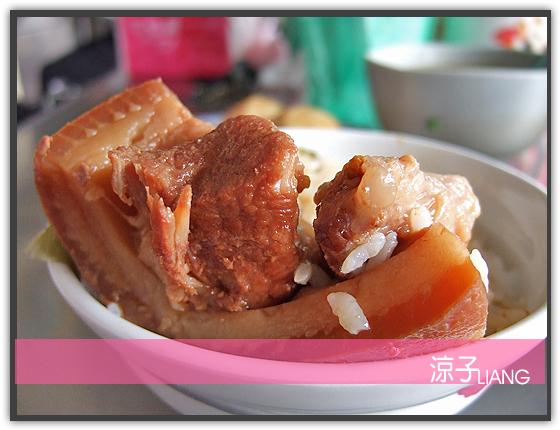 蕭爌肉飯05