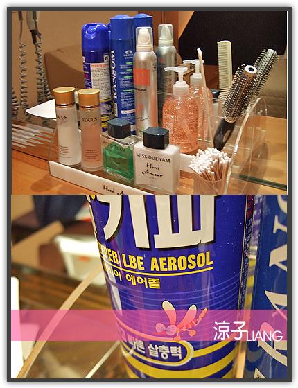 韓國飯店 水原 AMOUR15