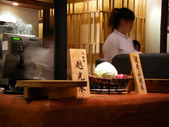 杏子日式豬排