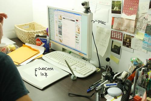 20090623_018