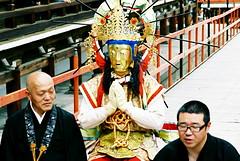 three amigos (troutfactory) Tags: film japan temple golden costume clothing amazing mask buddha buddhist traditional voigtlander bessa prayer praying posing buddhism rangefinder telephoto monks   osaka analogue superia400 90mm kansai headdress  elaborate shingon hirano r2a apolanthar  manbuoneri   dainenbutsuji