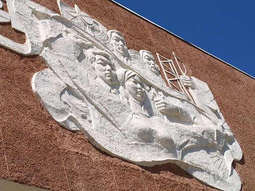 Ulaanbaatar History Museum | Flickr - Photo Sharing!