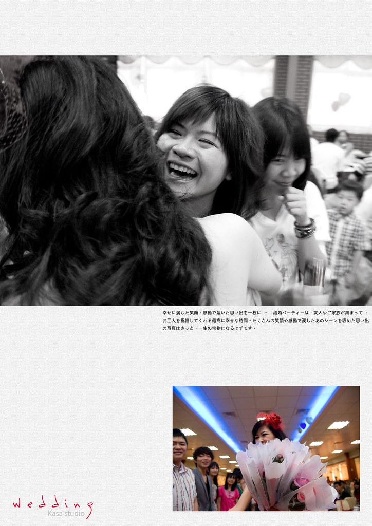 婚禮紀錄 | 納納&小銘