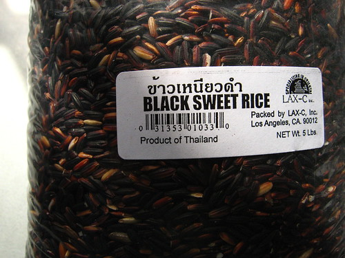 Black sweet rice
