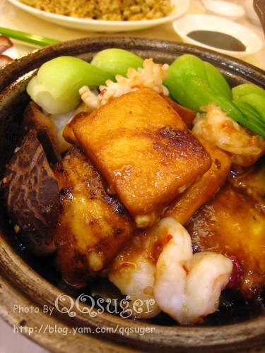 你拍攝的 海鮮豆腐煲。