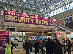 Security Show Japan 2009 4