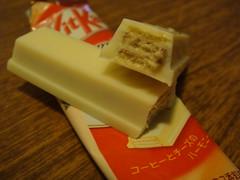 Tiramisu KitKat