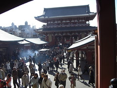 Tokyo - Feb 09 trip - Day Four - 10.jpg