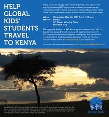 HRAP Kenya invite