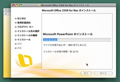 office_mac_013k
