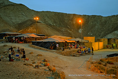 masada   night camp (A   M) Tags: travel camping sleeping sea nature night dead israel desert lodging  talk trips bags isreal  masada judea                          50masa