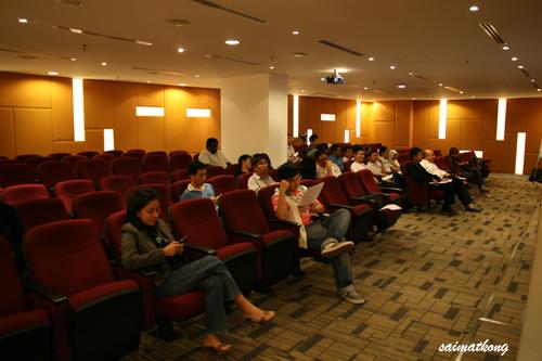 P1 Auditorium
