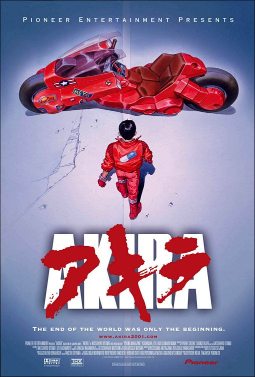 Póster película Akira anime